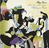 Big Time~Okra Tour 2005-2006~(DVD付)